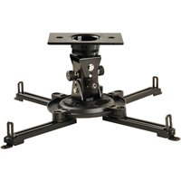 Peerless Pag Unv Arakno Geared Projector Mount For