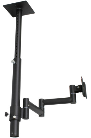 AFC CM-Z LCD Monitor Ceiling Mount Extension Arm of 17""