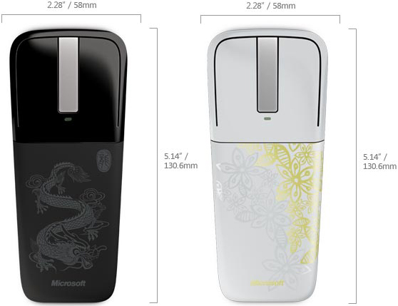 Technical Drawing of Microsoft Arc Touch Mouse Limited Edition Artist Series