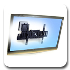 Ergotron 60-600-009 - SIM90 Digital Signage Integration Mount Black