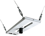 Peerless CMJ500 Lightweight Adjustable Suspended Ceiling Kit White