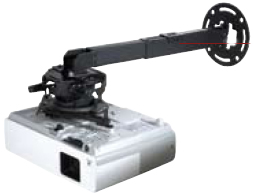 Adjustable-Projector-Wall-Mount-PRG-EXA.