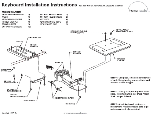 Hyperlink of detailed installation instructions of the Humanscale keyboard system