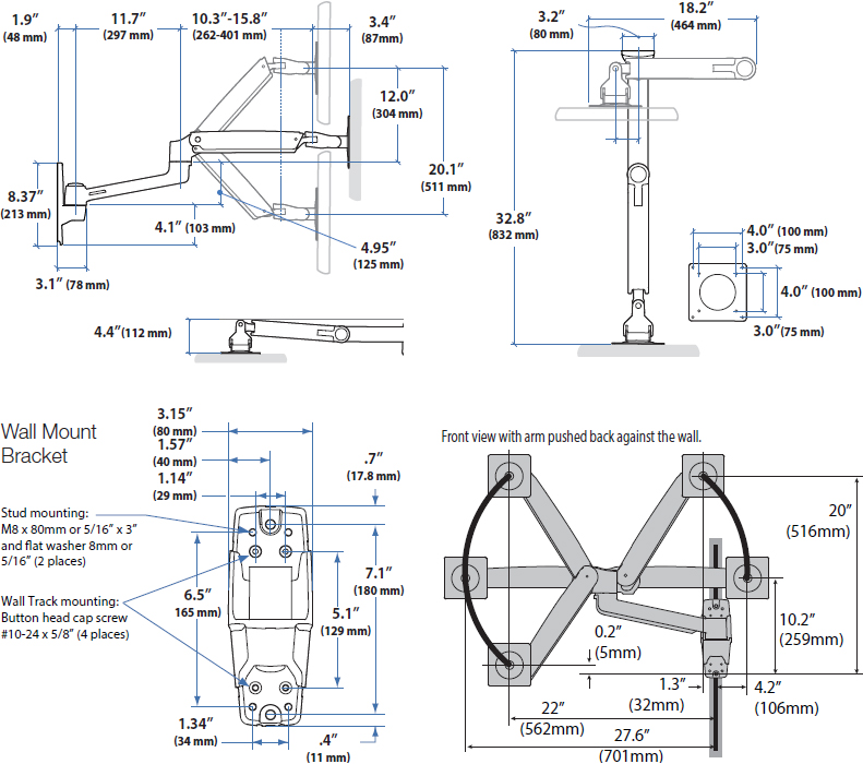 Technical drawing for Ergotron 45-353-026 LX Sit-Stand Wall Mount Arm