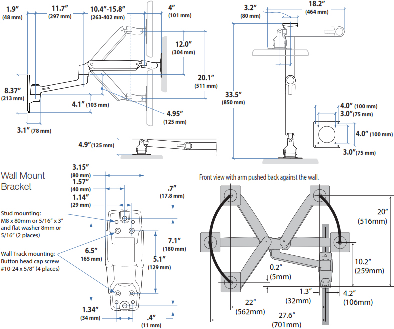 Technical Drawing for Ergotron 45-383-026 LX HD Sit-Stand Wall Mount LCD Arm